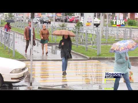 День города в Бердске – ограничения, музыка, дождь и цветы