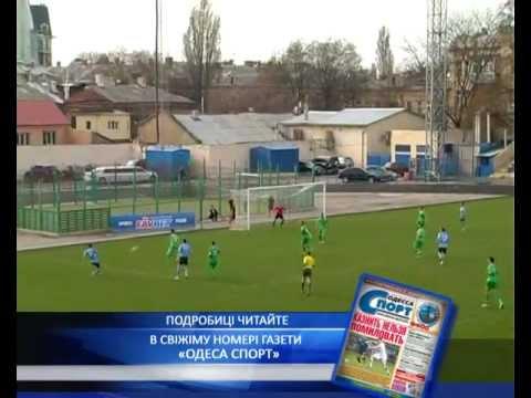 Одесса-Спорт ТВ. Выпуск №14 (57)_09.04.12