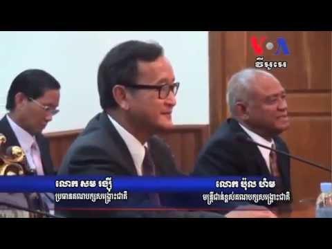 Hình ảnh trong video VOA Radio Khmer Morning Hot News on September