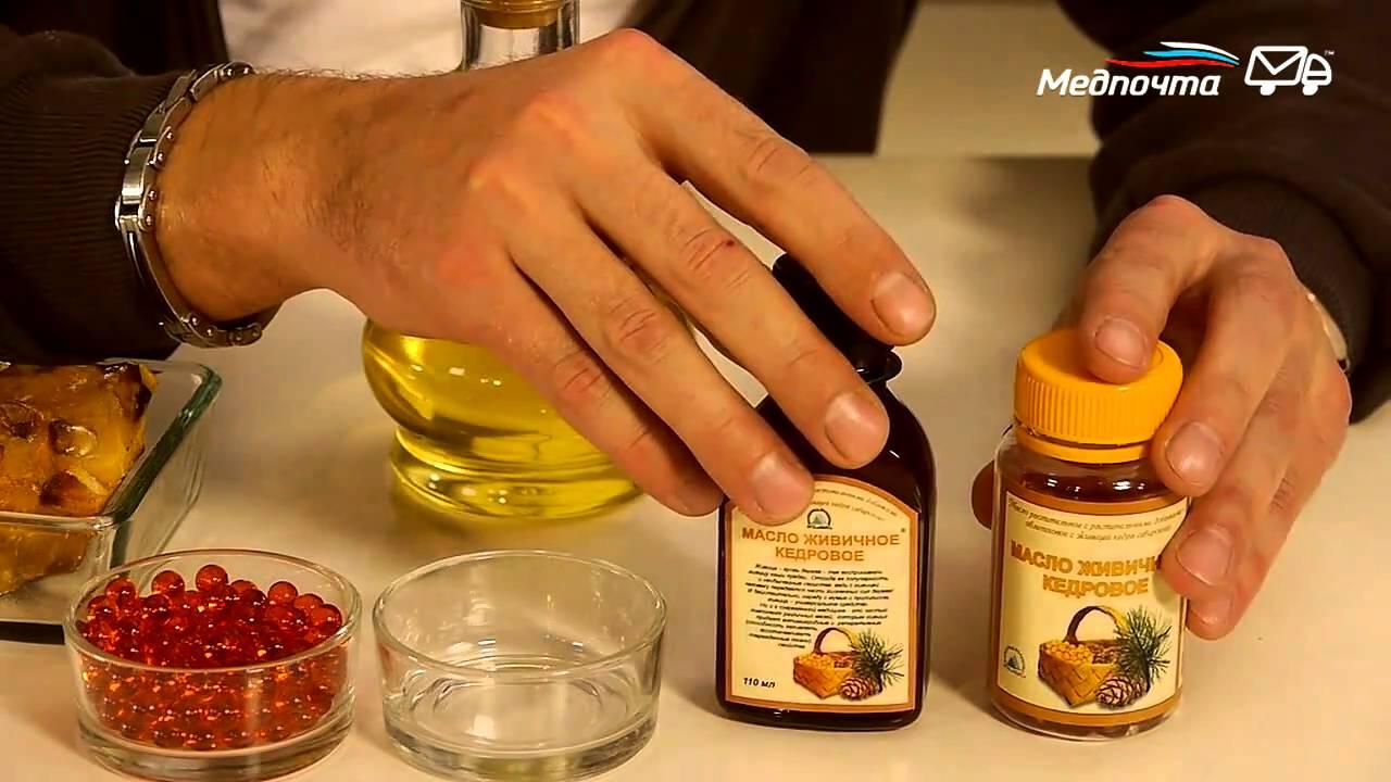 Сосновое масло своими руками
