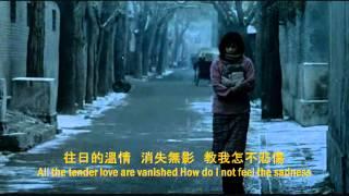 鄧麗君 ~ 冬之戀情 Teresa Teng Dong Zhi Lian Qing