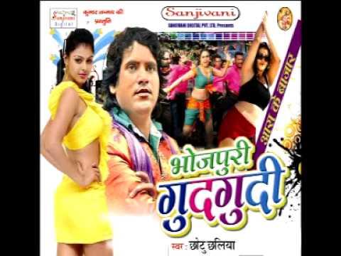 Bhojpuri Song Tohar Rupba Ke Kari Kaa Charcha Tu Badi Smart Lagelu