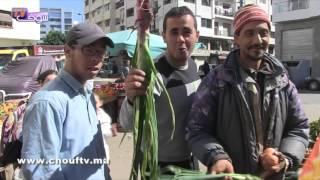 بالفيديو.. شوف تيفي تقف عند الأسباب الحقيقة وراء ارتفاع أثمنة البصل وسط استياء المواطنين |
