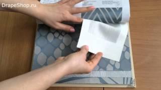 Каталог тканей Armento