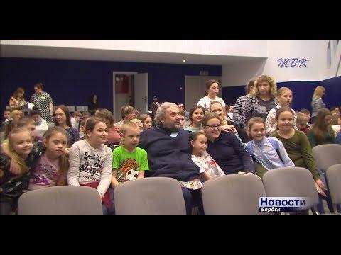 В Бердске завершился мультфестиваль «Наливное яблочко»