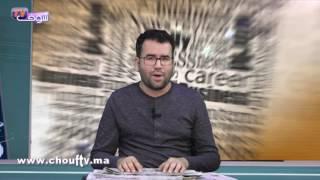 شوف الصحافة: السلطات تمنع بيع النقاب في المغرب | شوف الصحافة