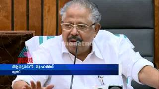 Railway Budget Neglects Kerala: UDF, LDF