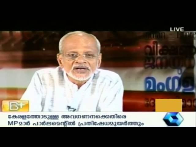 Varthamanam 11 07 2014 P T 3