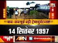 List of all major train accidents in India