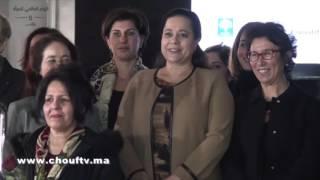 بورصة الدار البيضاء تحتفل بالمرأة في عيدها       مال و أعمال