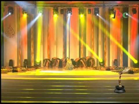فرقة انانا في البحر الميت Jordan Awards - part 1