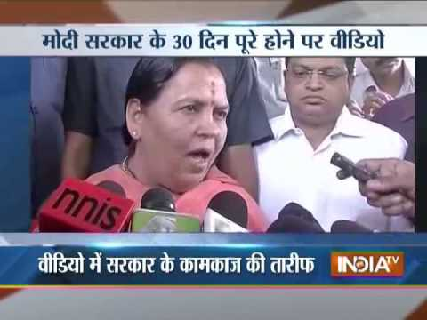 BJP releases video of Modi govt's performance