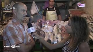 كيداير السوق: إقبال كبير على القمرون في الأسواق المغربية في رمضان | أش كاين فالسوق