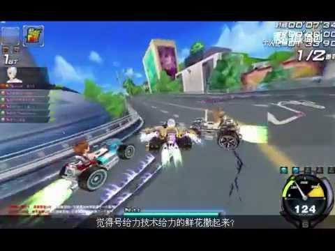 QQ Speed Pro Mượn Acc Đại Gia Test 5 Xe S
