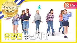(Weekly Idol EP.303) TWICE Random play dance