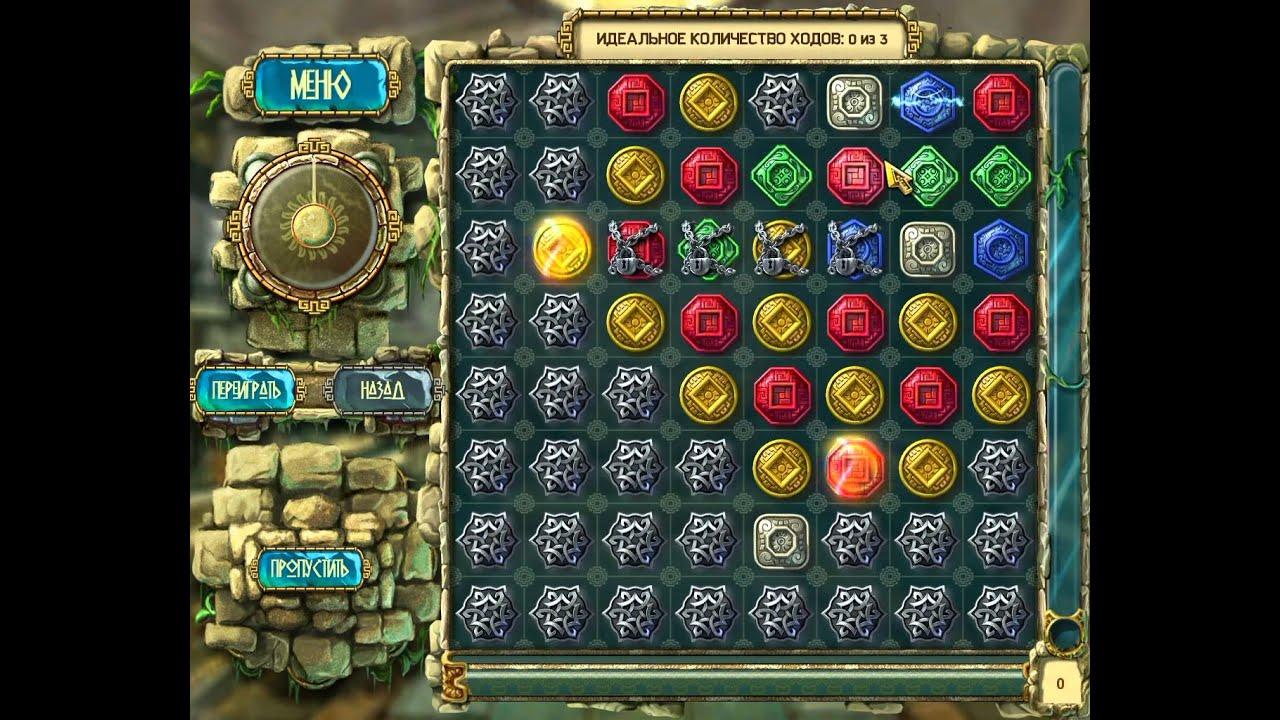 Montezuma3 Андроид Aztec Jewels