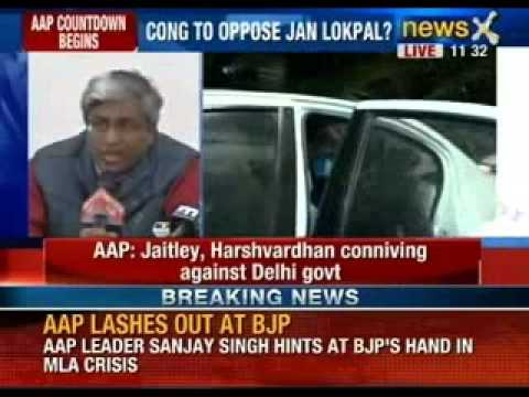 Aam Aadmi party latest news: BJP trying to bribe AAP MLAs to topple Delhi government - NewsX