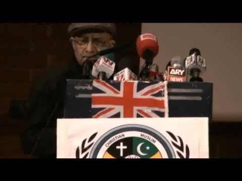 Part6 World Minorities Alliance Oath taking ceremony