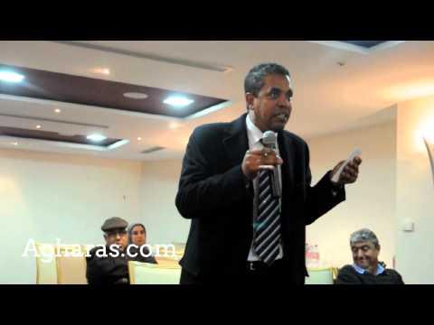 مقاربة محمد حفيظ  حول حادث مصرع باها