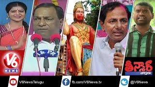 Teenmaar News :TDP MP Malla Reddy To Join TRS ,TS Formation Day