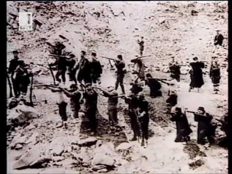 Илинденско-преображенското въстание 02.08.1903