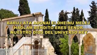Cantaré A Joshua Baruj Hashem ברוך (HD