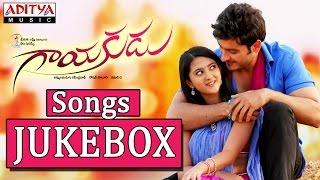 Gayakudu Telugu Movie    Jukebox    Ali Raza, Shreya Sharma