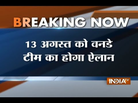 Cricket Ki Baat: Indian ODI team to be selected on August 13