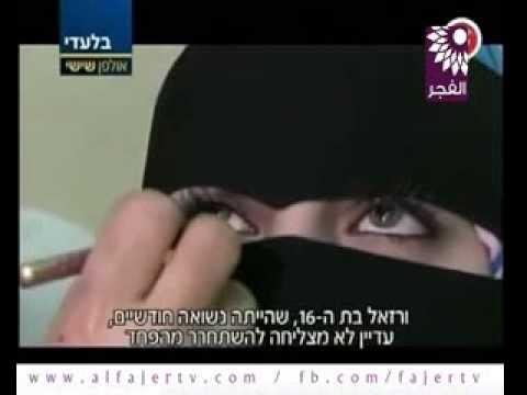 image vidéo  التلفزيون الاسرائيلي يعرض تقريراً مؤثراً عن زواج المتعة في الزعتري