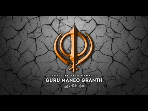 NICK CHOWLIA | VARIOUS ARTISTS | GURU MANEO GRANTH | FULL VIDEO