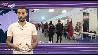 خبر اليوم: التفاصيل الكاملة حول افتتاح أول لقاء تواصلي بين رجال الحموشي و المواطنين بالدارالبيضاء |