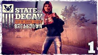 Прохождение игры State of Decay YOSE. BREAKDOWN DLC.