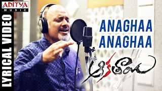 Anaghaa Anaghaa Song With English Lyrics