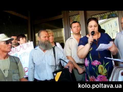 Вимагали люстрації керівників обласної прокуратури