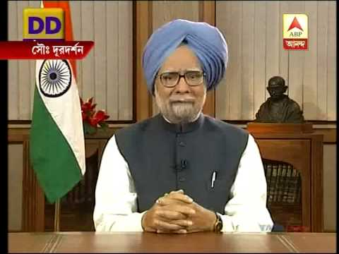 Manmohan Singh's last speech to nation as PM