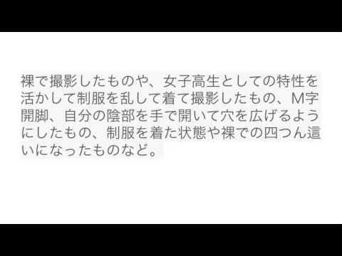 XVIDEOS【衝撃】鈴木沙彩と池永容疑者の性実態と関係