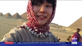 بعد زيارته لعدة محافظات.. يوتيوبر كوري يروج للسياحة المصرية