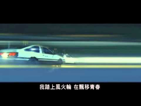 "周杰倫【飄移 官方完整MV】 Jay Chou ""Drifting"" MV"