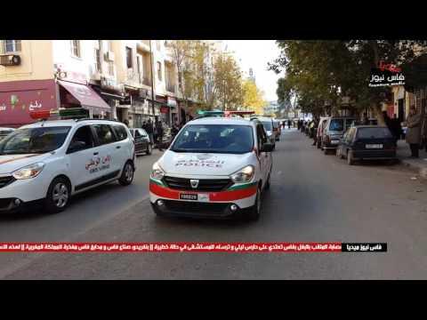 جنازة شهداء ولاية أمن فاس