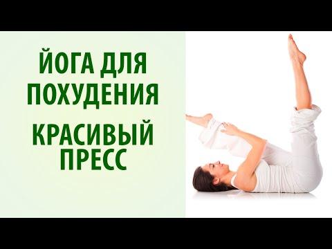 3 Упражнения для Красивого Пресса