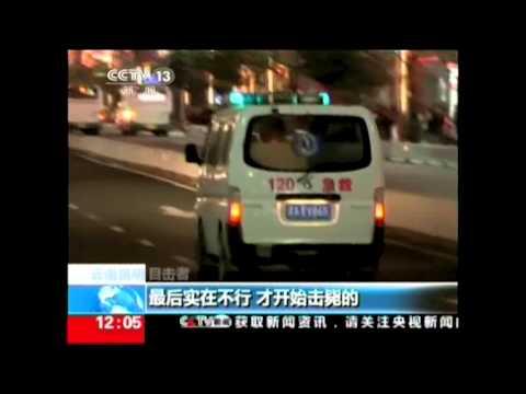 7053WD CHINA-KUNMING ATTACK INJURED