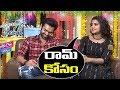 Anupama Funny Punch to Ram Pothineni Vunnadi Okate Zindagi Lavanya Dil Raju YOYO Cine Talkies