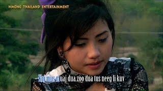 Hmong New Song 2014-2015 Raj Nplaim Siab Leej Twg Ua