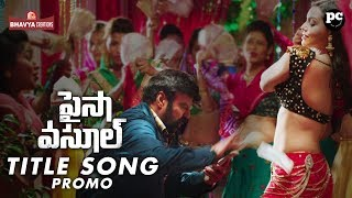 Paisa Vasool Movie Title Song Promo
