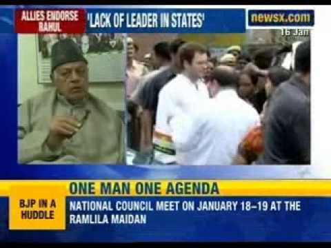 Farooq Abdullah bats for Rahul Gandhi's elevation as Prime Minister Candidate - NewsX