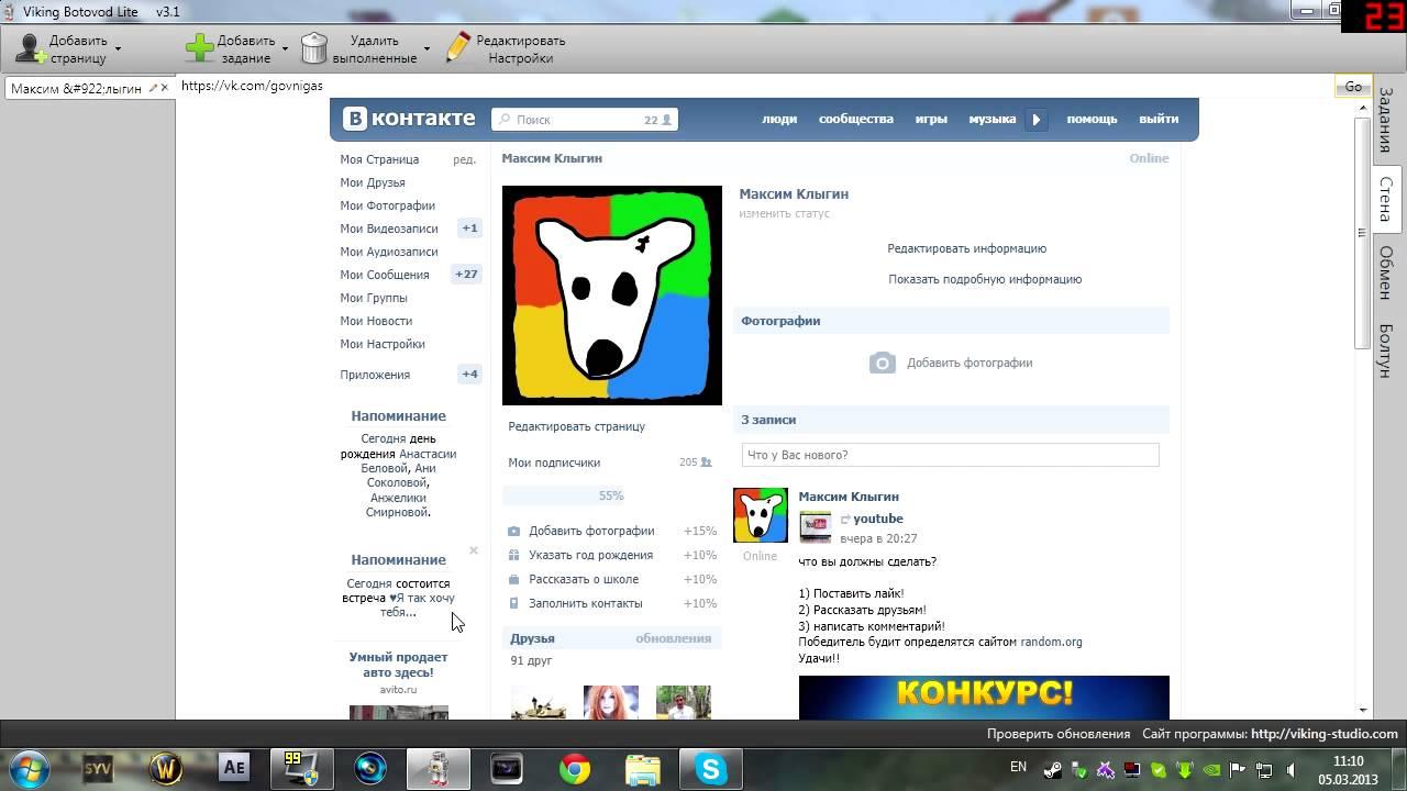 Рабочие Прокси России Для Брута World Of Tanks База аккаунтов для брута advODKA com, свежие соксы для парсинга контента