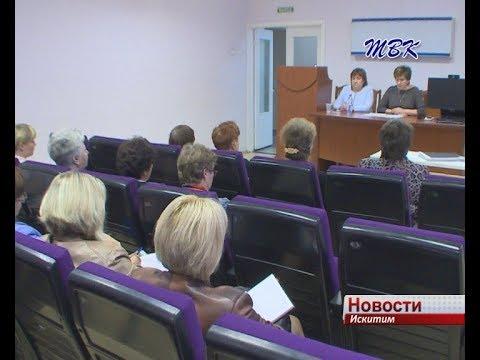 С сентября заключение медико-социальной экспертизы (МСЭ) искитимцы смогут получить в Искитиме
