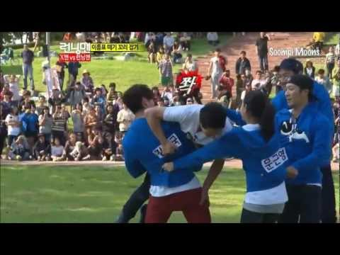 Highlights of Moon Geun Young in 'Catch the Tail' Game on Running Man Ep. 114