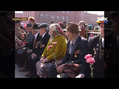 День Победы в Искитиме, 2006 год (по архивным материалам)
