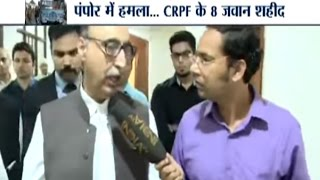 Watch Pak High Commissioner Abdul Basit's reaction over Pampore attack